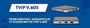 TVIP605-banner