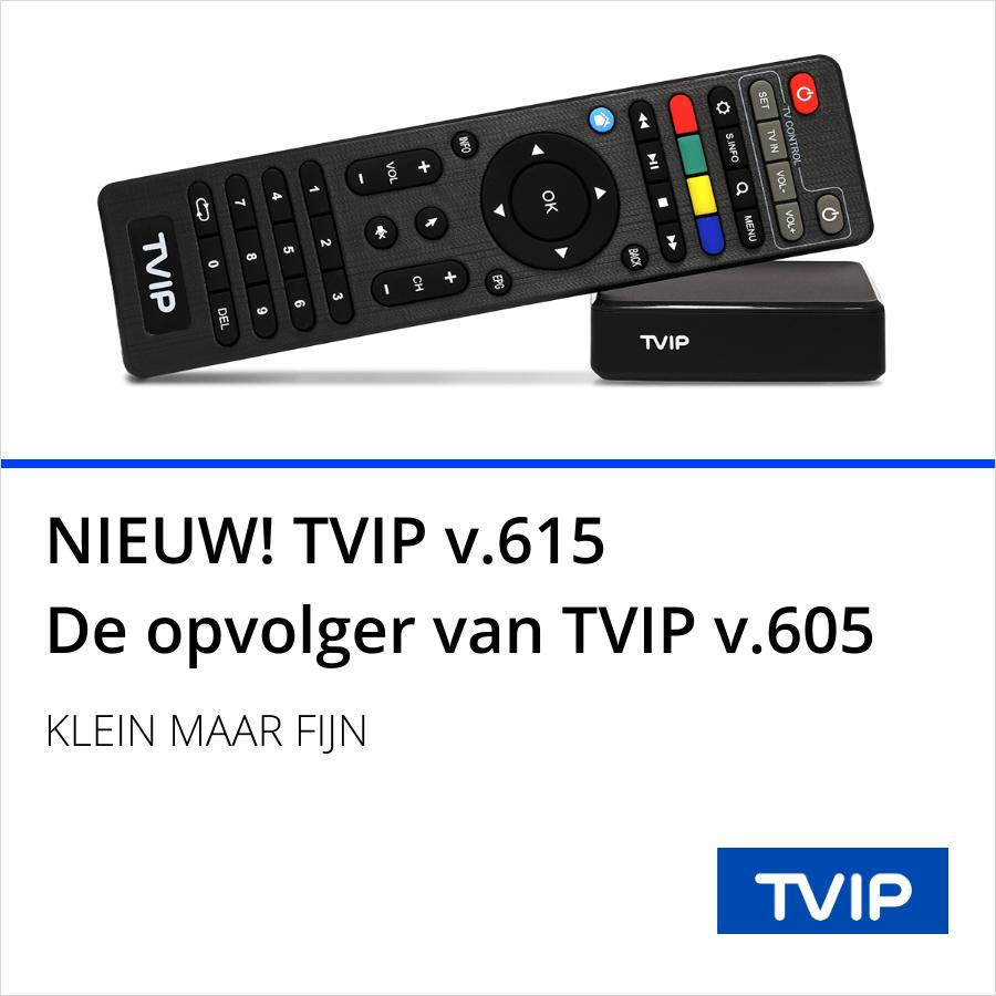 TVIP 615(1)